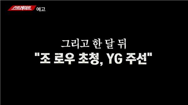 Yang Hyun Suk bị tung bằng chứng tổ chức sex tour trá hình từ châu Âu đến châu Á cho đại gia 0