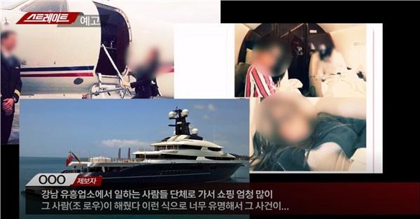 Yang Hyun Suk bị tung bằng chứng tổ chức sex tour trá hình từ châu Âu đến châu Á cho đại gia 1