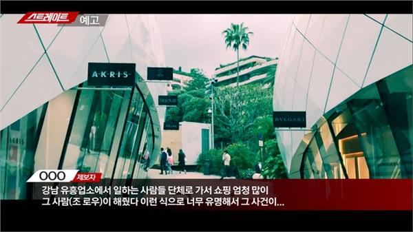 Yang Hyun Suk bị tung bằng chứng tổ chức sex tour trá hình từ châu Âu đến châu Á cho đại gia 2