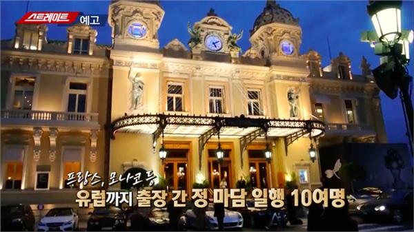 Yang Hyun Suk bị tung bằng chứng tổ chức sex tour trá hình từ châu Âu đến châu Á cho đại gia 3
