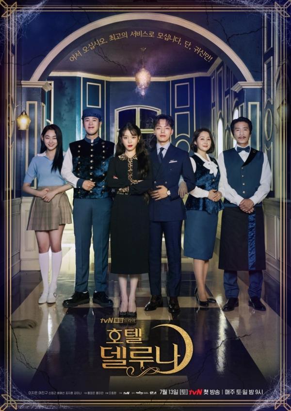 Poster chính thức về các nhân vật trong Hotel Del Luna