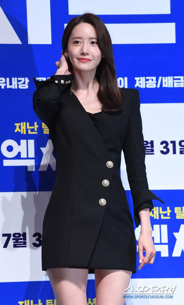 Yoona (SNSD) và Jo Jung Suk xác nhận làm khách mời trong 'Running Man' 1