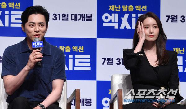 Yoona và Jo Jung Suk xuất hiện trong show ăn khách 'Running Man'.