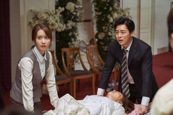 Yoona (SNSD) và Jo Jung Suk xác nhận làm khách mời trong 'Running Man' 6