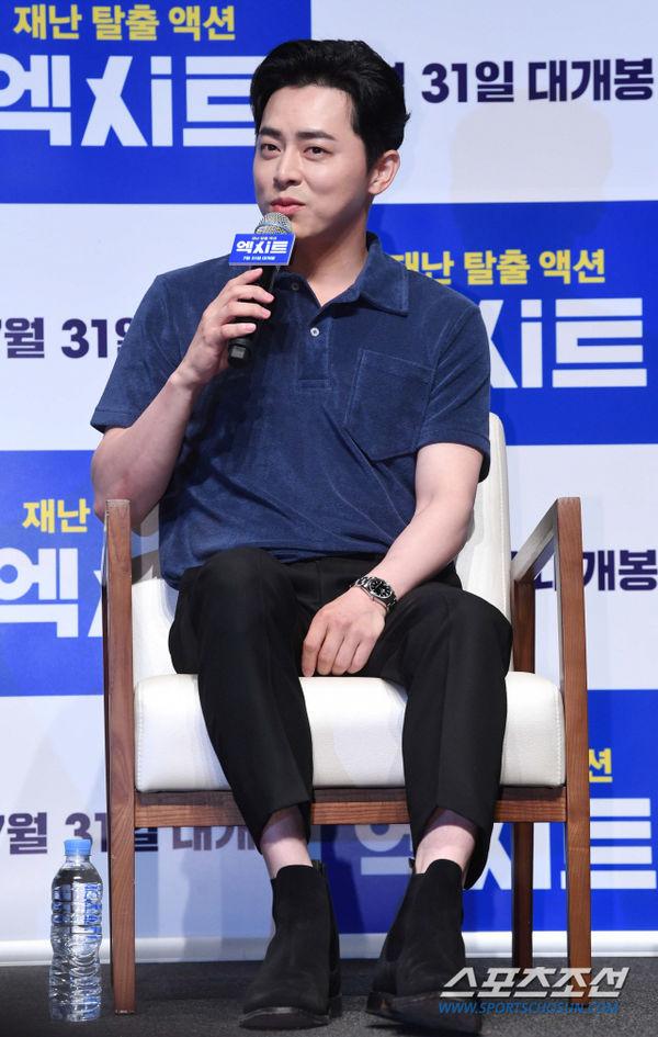Yoona (SNSD) và Jo Jung Suk xác nhận làm khách mời trong 'Running Man' 2