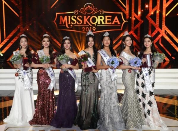Nhan sắc Tân Hoa hậu Hàn Quốc 2019: Được tung hô không thua kém 'Hoa hậu đẹp nhất lịch sử' 4
