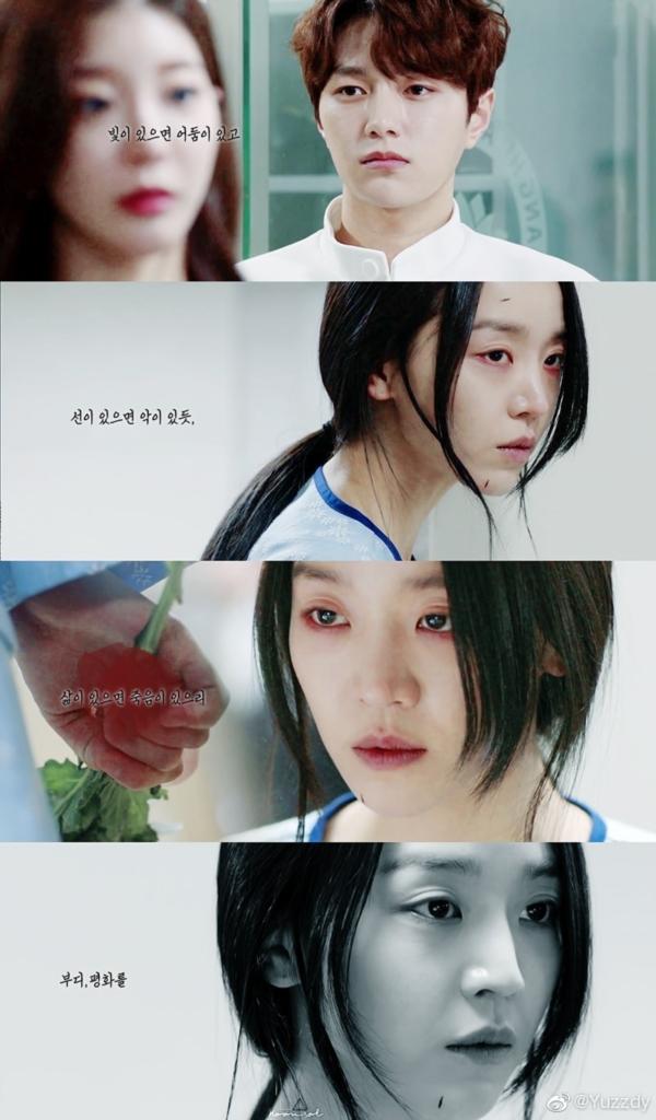 Kim Dan từng vô tình gặp Yeon Seo trong bệnh viện, cô chật vật, khóc cười lẫn lộn