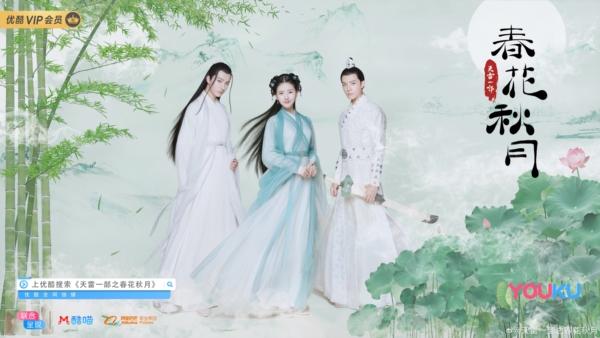 Đại chiến phim hè 2019 trên Keeng Movies: Tình yêu huynh - muội, thiên thần - tiểu thư hay bác sỹ - pháp y sẽ thắng cuộc? 2