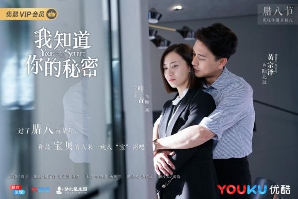 Đại chiến phim hè 2019 trên Keeng Movies: Tình yêu huynh - muội, thiên thần - tiểu thư hay bác sỹ - pháp y sẽ thắng cuộc? 6