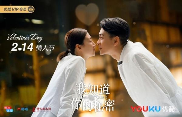 Đại chiến phim hè 2019 trên Keeng Movies: Tình yêu huynh - muội, thiên thần - tiểu thư hay bác sỹ - pháp y sẽ thắng cuộc? 7