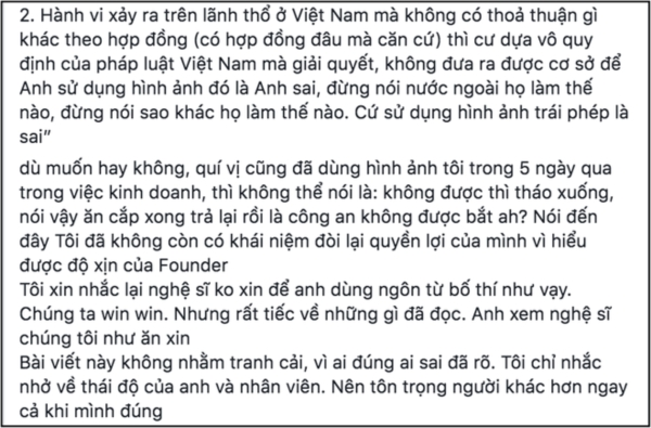 Trương Thế Vinh, Quốc Trường và loạt sao Việt phản ứng thế nào khi bị lợi dụng hình ảnh cho mục đích thương mại 3