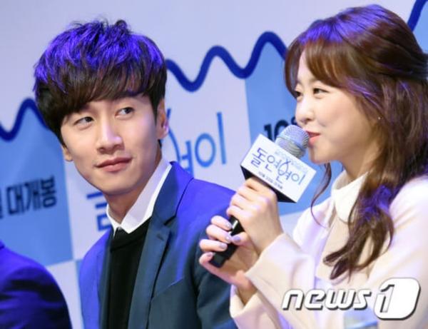 Kwang Soo 'đắm đuối'nhìn Bo Young
