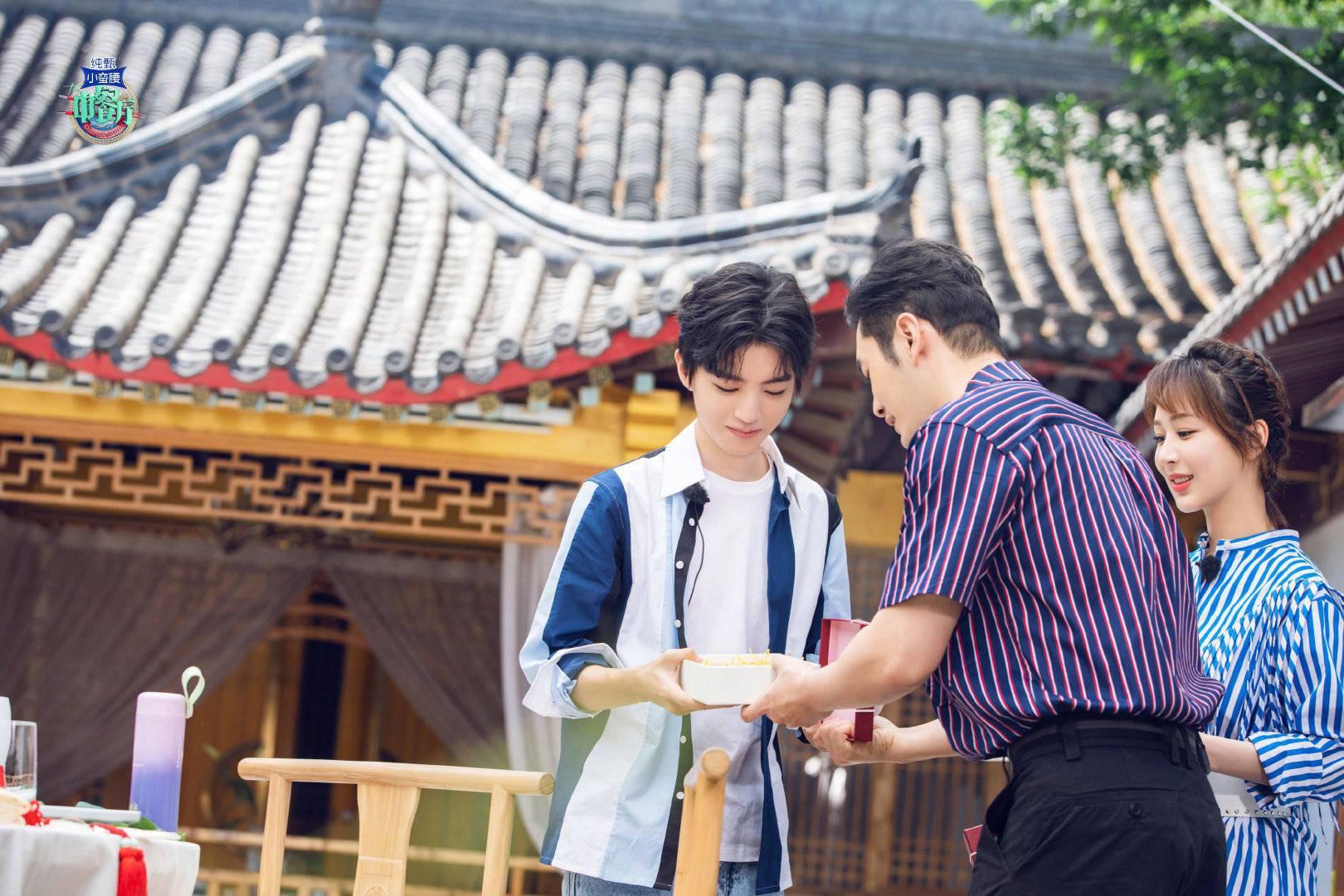 'Nhà hàng Trung Hoa' vắng mặt Triệu Vy - Thư Kỳ, Dương Tử thay thế và điểm Douban giảm sâu khiến ai cũng sốc 7