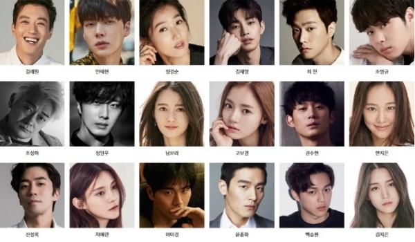Danh sách các diễn viên hiện tại của HB Entertainment không hề có Goo Hye Sun.