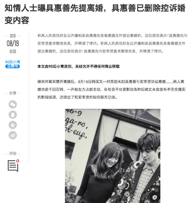 Bài viết trên trang QQ
