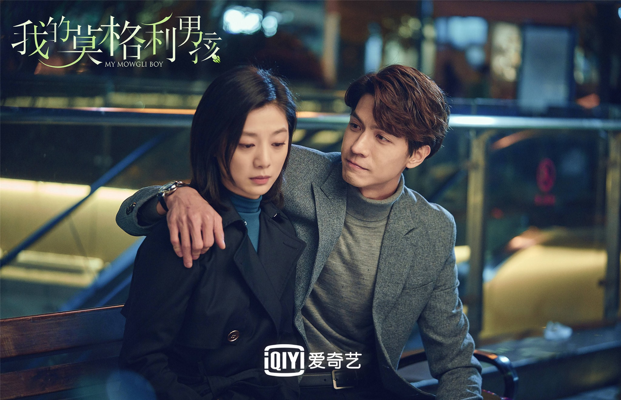 'Chàng trai Mặc Cách Ly của tôi' tung trailer hài hước, Dương Tử - Mã Thiên Vũ đẹp đôi 9