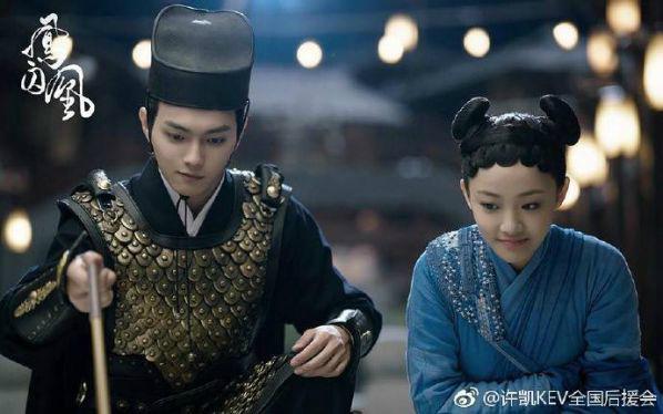 Nhân vật Thẩm Ngộ trong phim đem lòng yêu tì nữ của nữ chính Sở Ngọc (Quan Hiểu Đồng)
