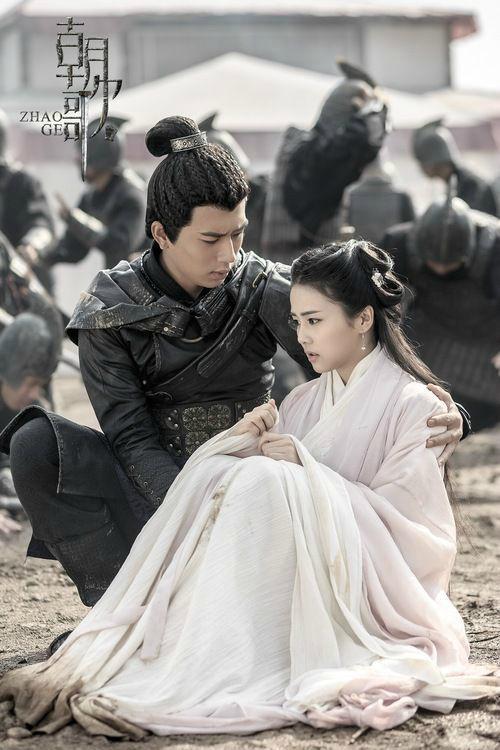 Không yêu nhau đã đành, Bạch Lộc trong Triều ca còn là 'vợ người ta'