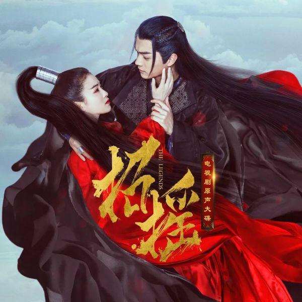 Bốn tác phẩm làm nên 'hiệu ứng couple' của Hứa Khải - Bạch Lộc, riêng bộ phim cuối đang gây tranh cãi nhất mùa hè này 6