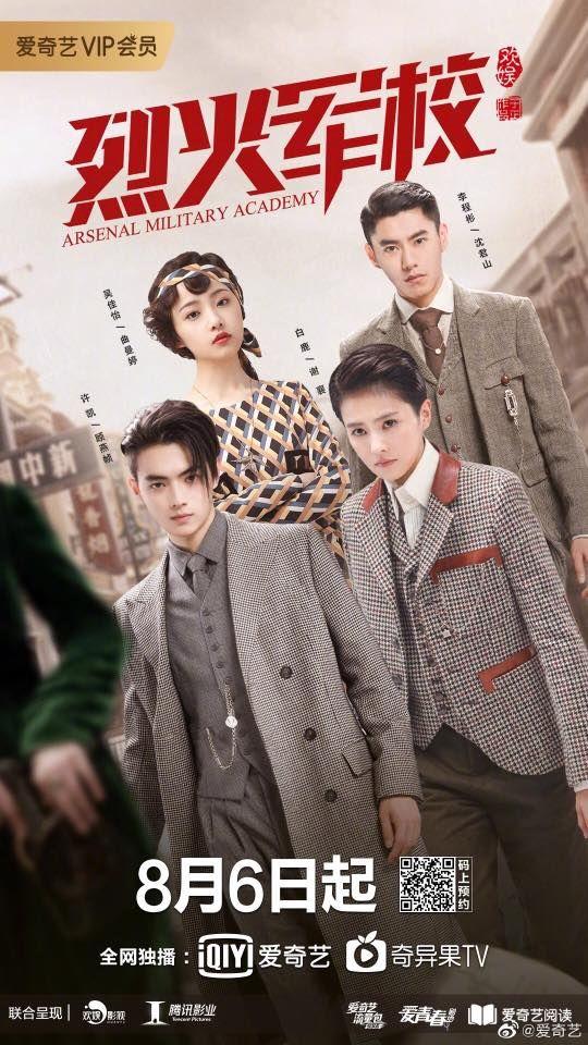 Bốn tác phẩm làm nên 'hiệu ứng couple' của Hứa Khải - Bạch Lộc, riêng bộ phim cuối đang gây tranh cãi nhất mùa hè này 14