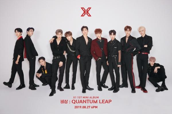 Trước giờ G debut, X1 bất ngờ bị nhà đài Hàn hắt hủi, nghi vấn tẩy chay đang dần rầm rộ? 1