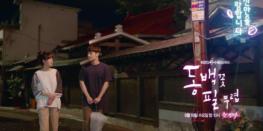 'When the Camellia blooms' tung poster mới, Gong Hyo Jin và Kang Ha Neul vẫn bên nhau cực ngọt dù khoảng cách 10 năm tuổi 0