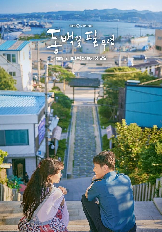'When the Camellia blooms' tung poster mới, Gong Hyo Jin và Kang Ha Neul vẫn bên nhau cực ngọt dù khoảng cách 10 năm tuổi 3
