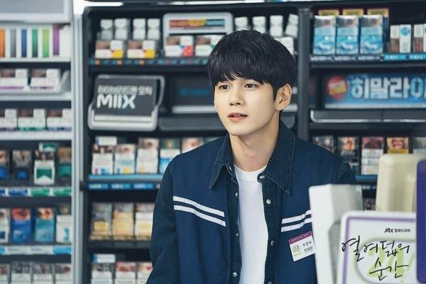 Ong Seong Woo trong Moments Of 18