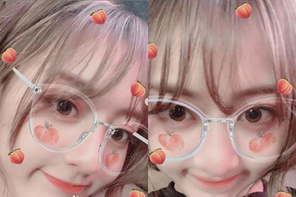 Bức ảnh selfie của Jihyo với hiệu ứng quả đào khiến nữ ca sĩ bị chỉ trích.
