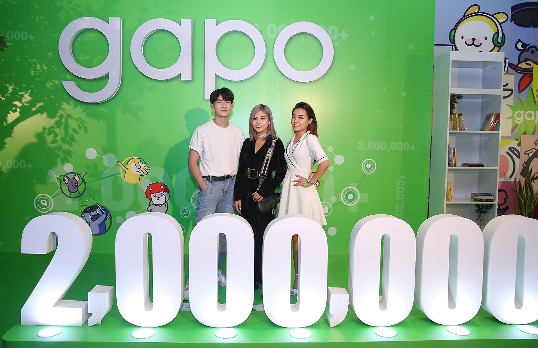 Trong 21 ngày thử thách, Face Plus có nhiệm vụ đăng tải nội dung tích cực về cuộc sống, công việc trên Gapo và mời bạn bè cùng tham gia Gapo.