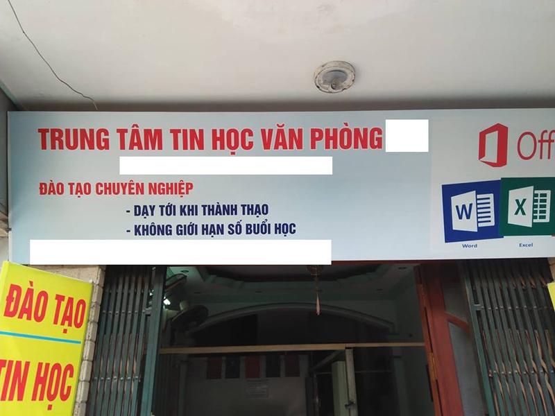 Trung tâm tin học - nơi được cho là địa điểm nữ học viênbị sàm sỡ