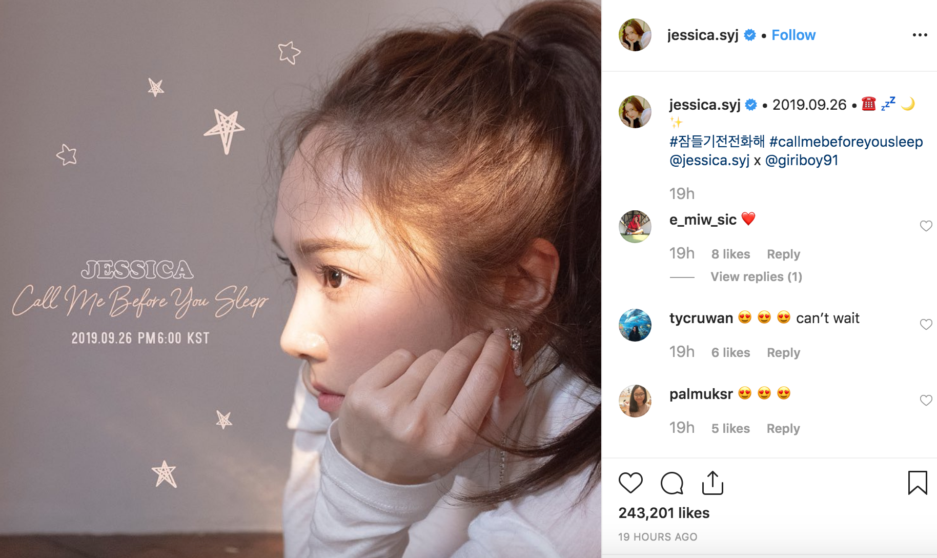 Jessica (SNSD) tung ảnh teaser cho dự án comeback: Đâu rồi hình tượng công chúa băng giá? 0