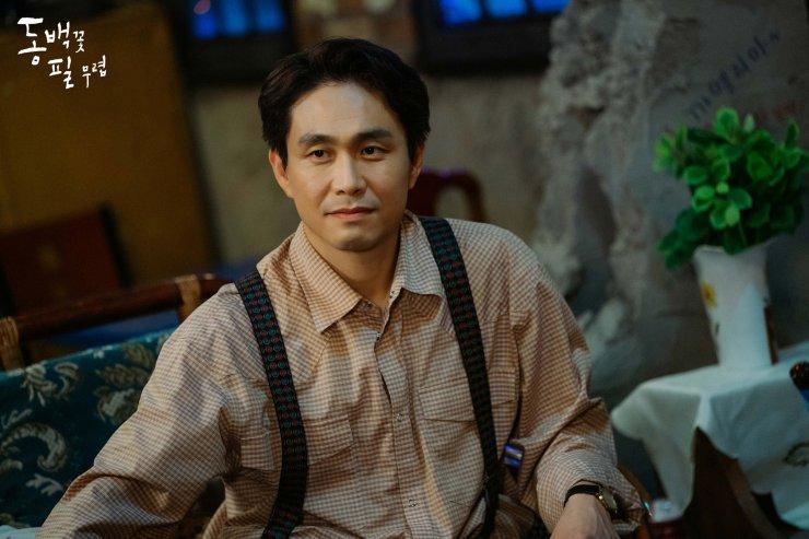 Qúy ông giàu có Kyu Tae
