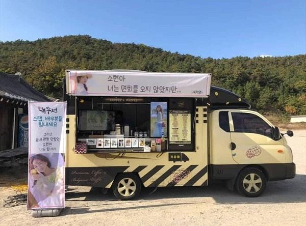 Xe tải café mà Taecyeon gửi tới phim trường 'Tiểu Sử Chàng Nok Du'.