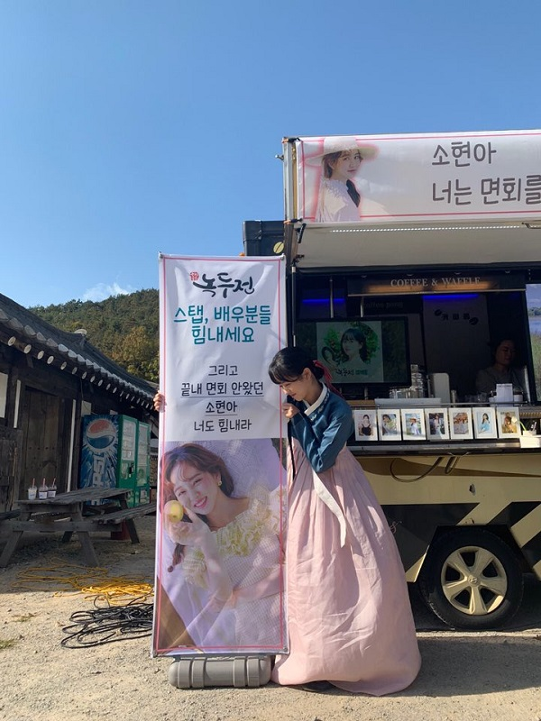 Kim So Hyun chụp hìnhbên món quà của Taecyeon.