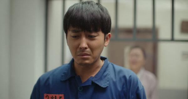 Nhân vật trung tâm của phim là Ki Kang - tử tù trải qua bao nhiêu lầm lỡ, bồng bột nhất thời của tuổi trẻ.