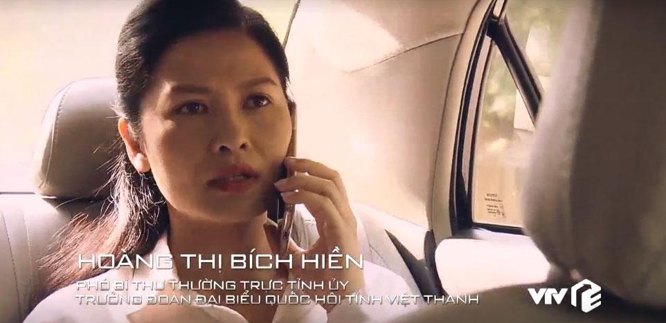 Cô Hạnh bán hoa của 'Về nhà đi con' nay sẽ vào vai bà Hiền, phó bí thư thường trực tỉnh ủy.