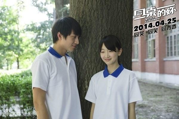 Trước 'Em của niên thiếu', Châu Đông Vũ đã khiến khán giả 'khóc lụt rạp' bởi những bộ phim này 4