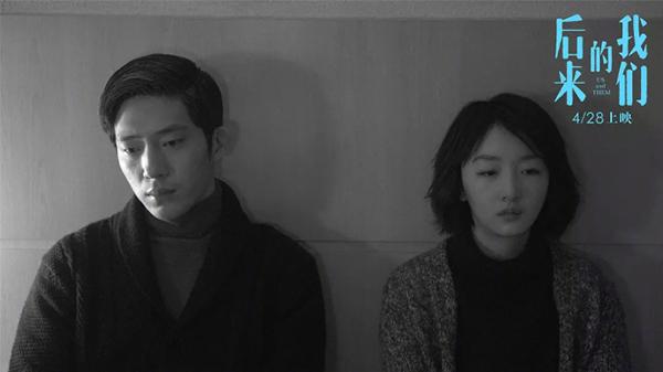 Trước 'Em của niên thiếu', Châu Đông Vũ đã khiến khán giả 'khóc lụt rạp' bởi những bộ phim này 8