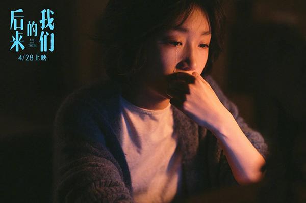 Trước 'Em của niên thiếu', Châu Đông Vũ đã khiến khán giả 'khóc lụt rạp' bởi những bộ phim này 9