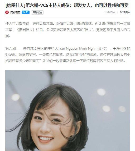 LMHT - MC Minh Nghi lại được báo chí Trung Quốc ca ngợi: 'Cô nàng trông thật gợi cảm và dễ thương với mái tóc ngắn' 0