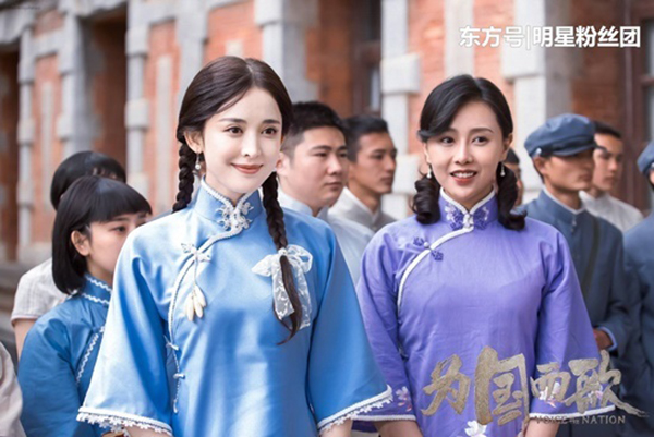 Những nữ diễn viên xứ Trung đẹp diễm lệ trong tạo hình dân quốc: Nhan sắc của hai nàng Tiểu Long Nữ 'không đùa được đâu' 2