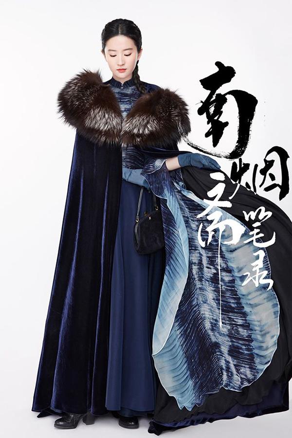 Những nữ diễn viên xứ Trung đẹp diễm lệ trong tạo hình dân quốc: Nhan sắc của hai nàng Tiểu Long Nữ 'không đùa được đâu' 6