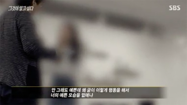Từng bình luận ác ý trên trang cá nhân của Sulli, netizens vẫn 'thản nhiên': Tôi có bảo cô ta đi chết đâu 1