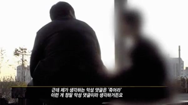 Từng bình luận ác ý trên trang cá nhân của Sulli, netizens vẫn 'thản nhiên': Tôi có bảo cô ta đi chết đâu 2