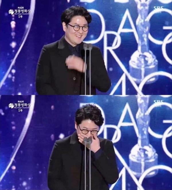 Gương mặt hốt hoảng của đạo diễn Lee Sang Geun khi biết gọi nhầm tên nam chính.