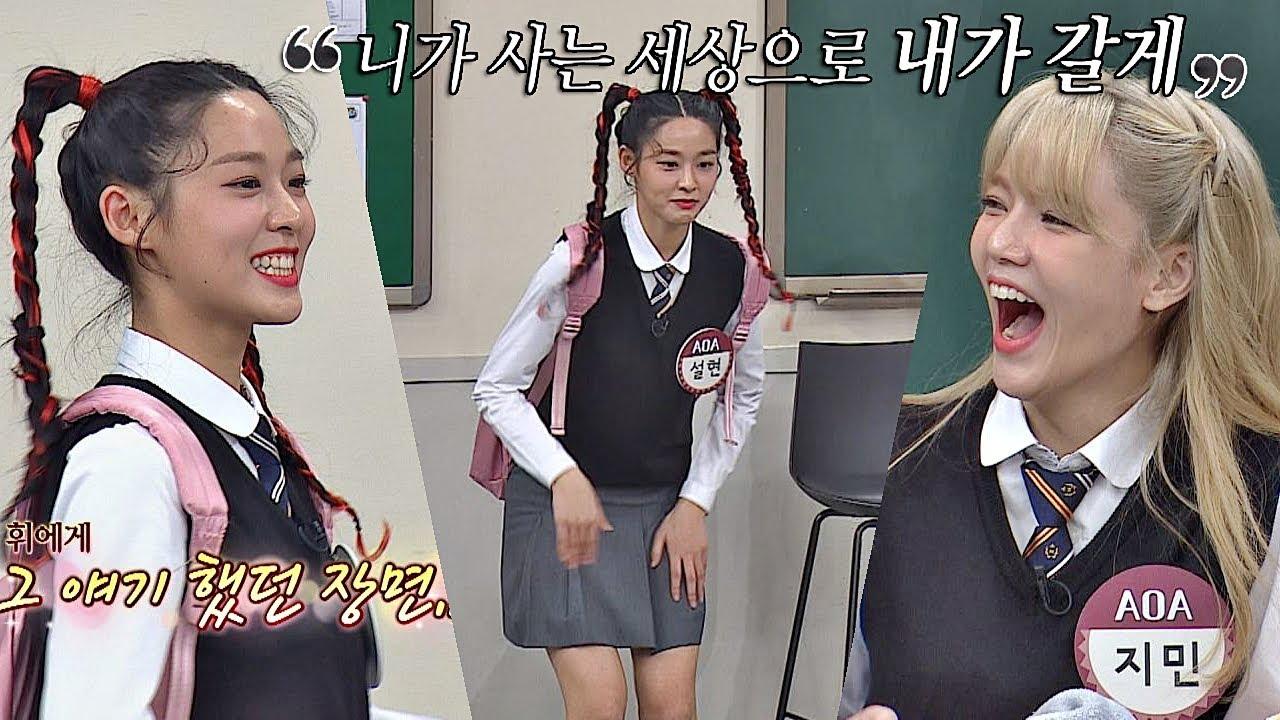 Ji Min AOA: 'Seolhyun luôn nghĩ em ấy là trung tâm vũ trụ' gây tranh cãi trên cộng đồng mạng 1