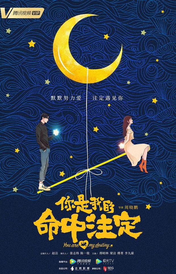 'Song thế sủng phi 3' chưa ra mắt, Hình Chiêu Lâm - Lương Khiết lại trở thành vợ chồng trong phim mới 5