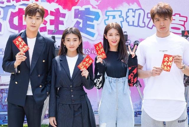 'Song thế sủng phi 3' chưa ra mắt, Hình Chiêu Lâm - Lương Khiết lại trở thành vợ chồng trong phim mới 6