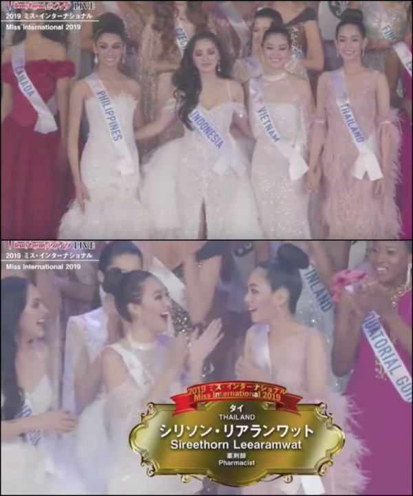 TạiMiss International 2019,trong giây phútSireethorn Leearamwat chuẩn bị được gọi tên cho chiếc vương miện danh giá, Tường San là người đã nắm chặt tay cô nàng.